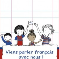 Recherche professeur de français 2016-2017